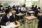 بازگشایی برخی مدارس ژاپن به رغم وضعیت اضطراری ملی