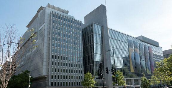 پیش بینی بانک جهانی از کاهش شدید رشد اقتصادی چین