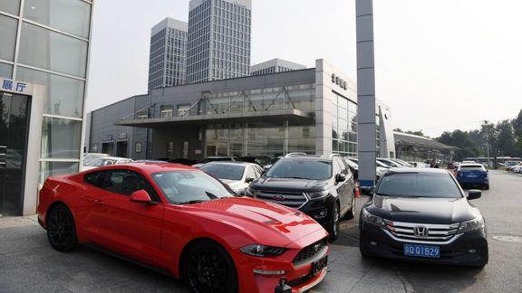 شرکت «فورد» 30 مدل جدید را برای بازار چین معرفی خواهد کرد