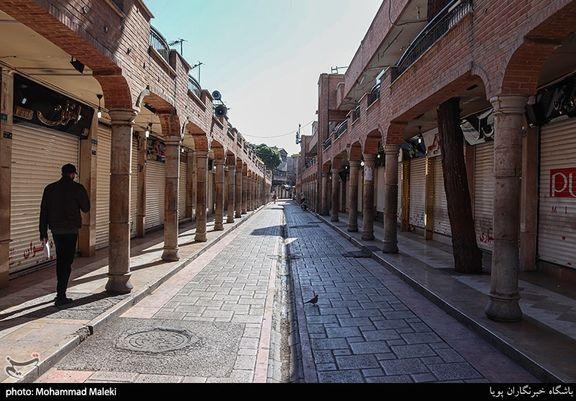 تعطیل دو هفتهای بازار بزرگ تهران از شنبه ۲۱ فروردین