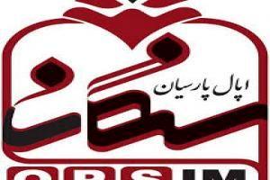حجم سفارش خرید در نماد معاملاتی اپال به 100 هزار سهم افزایش یافت