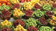 کاهش محسوس قیمت میوه های فصل بهار در بازار