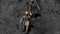 یک معدن در اندونزی جان 60 نفر از کارگرانش را گرفت