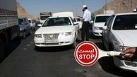 چه کسانی از ممنوعیت تردد بین شهری در تعطیلات عید فطر معاف هستند؟
