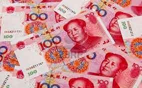 ۳۰ درصد بانکهای مرکزی سراسر جهان یوان را به سرمایههای خود اضافه میکنند