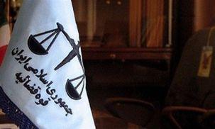 دو تن از بمب گذاران شهرستان مهاباد در سال 89 اعدام خواهند شد