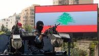 شلیک تیر هوایی ارتش لبنان طی تظاهرات  مردم