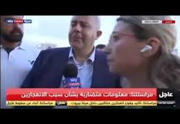 گریه فرماندار بیروت هنگام مصاحبه