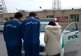 باند معروف کلاهبرداران بانکی دستگیر شدند