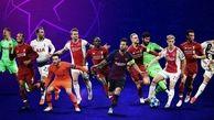 فهرست 10 نفره نامزدهای بهترین بازیکن فصل لیگ قهرمانان اروپا اعلام شد