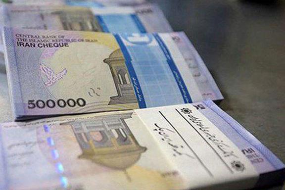 کارمزدهای بانکی جدید از شنبه اعمال   می شوند
