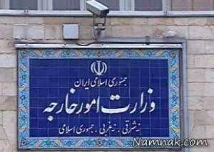 عکس العمل تند ایران به بیانیه سران کشورهای عضو ناتو
