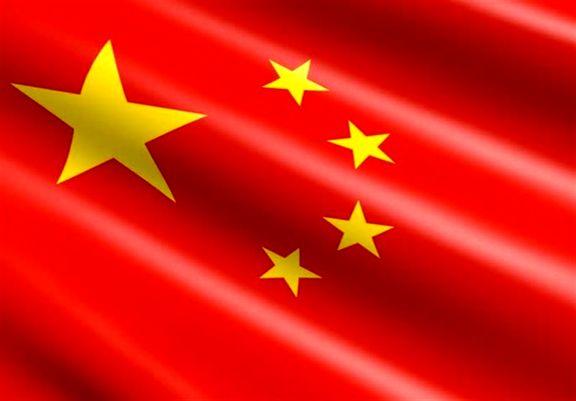 واردات نفت خام چین در آخرین ماه تابستان کاهش یافت