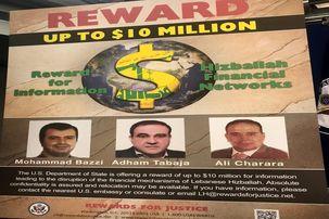 جایزه 10 میلیون دلاری امریکا برای شناسایی سه عضو حزب الله لبنان