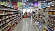 قیمت گوجه فرنگی در آبان ماه 55 درصد افزایش یافت