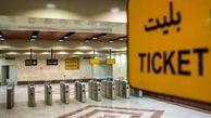 اعمال افزایش نرخ کرایههای حمل و نقل عمومی از امروز