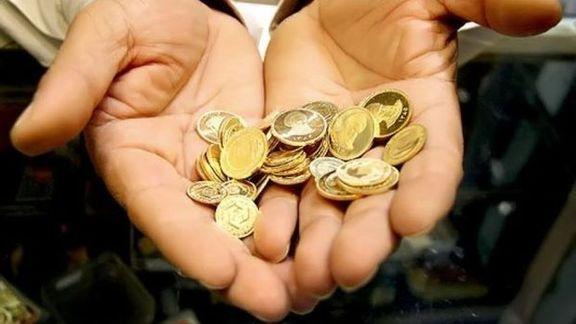 قیمت سکه در ۸ آذر ماه