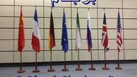برجام با عدم پایبندی ایران در معرض خطر قرار گرفته است