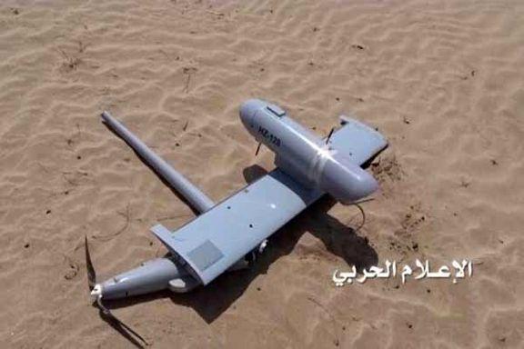 یمن پهپاد جاسوسی متجاوزان سعودی را سرنگون کرد