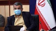 حریرچی: موج چهارم کرونا در ایران آغاز شد
