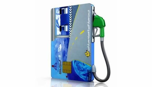 امشب 60 لیتر سهمیه بنزین خرداد واریز خواهد شد