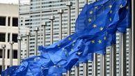اروپا خواستار تجدیدنظر در تعلیق اجرای پروتکل الحاقی برجام شد