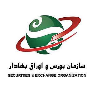 ابلاغیه سازمان بورس به کلیه شرکت ها و حسابرسان در خصوص تنظیم صورت های مالی