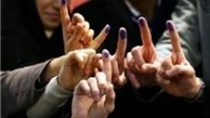 اخذ اثر انگشت در روز رای گیری ممنوع شد
