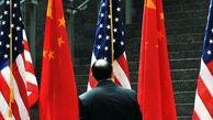 آمریکا و چین ۶ تفاهمنامه تجاری امضا کردند