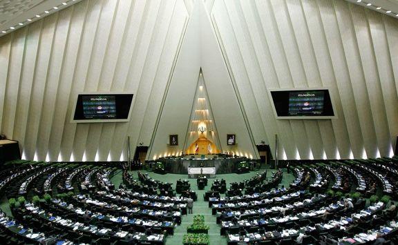 روسای کمیسیونهای اجتماعی و بهداشت مجلس مشخص شدند