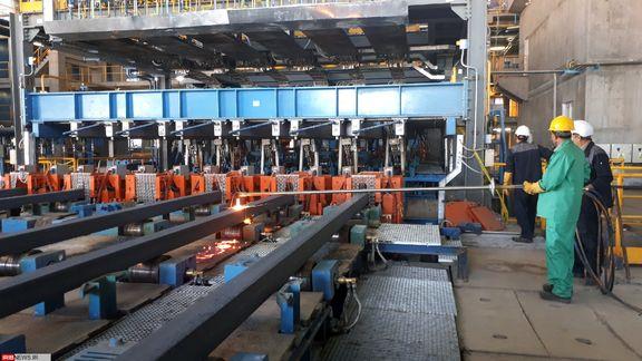 عرضه 255 هزار تن فولاد در بورس کالا