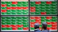 نوسان سهام آسیا اقیانوسیه در شروع معاملات هفته