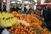 فروش فوقالعاده میادین میوه و تره بار از ۱۵ اسفند