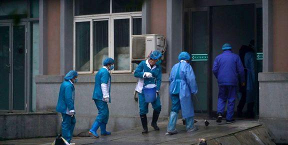 چند بازیکن ملی چین به ویروس کرونا مبتلا شدند