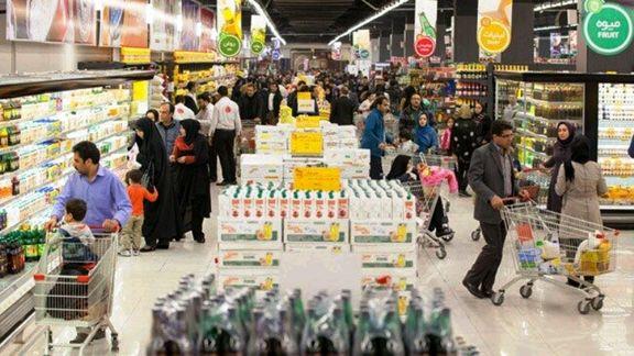 جزئیات پرداخت بسته حمایتی به جاماندهها اعلام شد