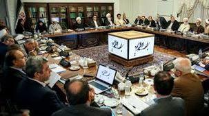 قوه قضائیه و مجریه سند حجاب را تصویب کردند