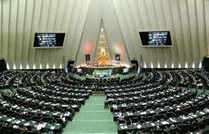 در مجلس نمایندگان درباره طرح لایحه افزایش سرمایه شرکت های بورسی چه گفتند؟