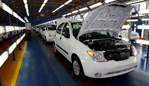 سایپا 10 هزار دستگاه خودرو در ایام عید فطر پیشفروش میکند