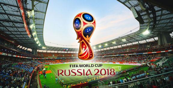 برنامه کامل دیدارهای جام جهانی 2018 روسیه