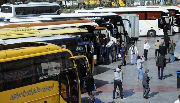 قیمت بلیت اتوبوس + جدول