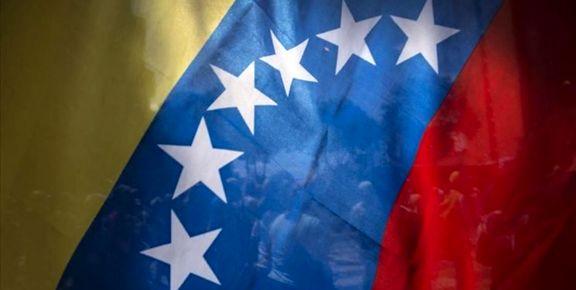 """آمریکا خطوط هوایی """"کانویاسای"""" ونزوئلا را تحریم کرد"""