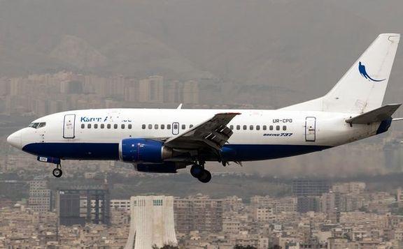 اخطار به یک شرکت هواپیمایی به دلیل عدم رعایت پروتکلهای کرونایی