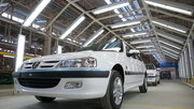 تحویل خودروهای پیشفروش عید فطر از هفتههای آینده آغاز میشود