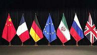 سه کشور اروپایی درباره غنیسازی اورانیوم در فردو بیانیه صادر کردند
