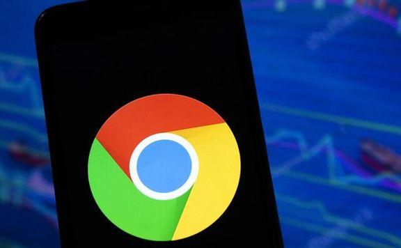 هشدار گوگل به دو میلیارد کاربر کروم