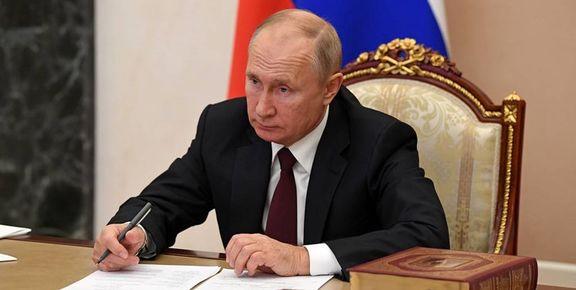 فرصت پوتین به دولت روسیه برای کنترل قیمتها