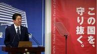 ژاپن تصمیم به اصلاح قوانینی که میزان اختیار نخست وزیر را تعیین می کند گرفت