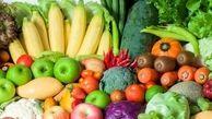 قیمت  انواع میوه  در آستانه سال 99+ جدول