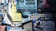 نرخ بیکاری آمریکا در ماه آوریل افزایش یافت
