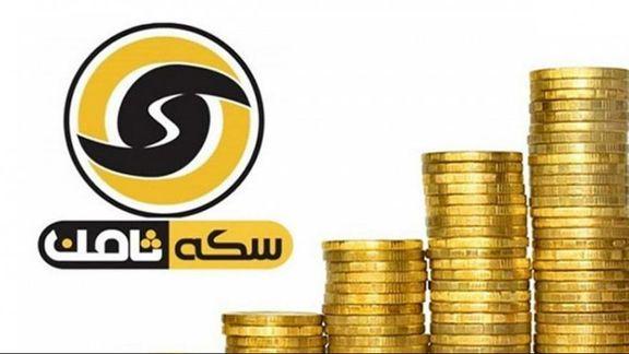 مدیر عامل سکه ثامن چگونه دستگیر شد؟ / صحبت های رئیس پلیس فتا در خصوص جزییات دستگیری